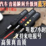 Sport OTE20 Wireless Bluetooth Headset (5)