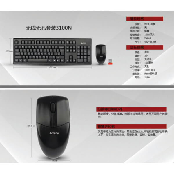 A4tech 3100N Wireless Keyboard and Mouse (2)